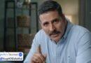 पॉलिसीबाजार का नया ब्रांड कैंपेन 'आपकी साइड है' सदैव ग्राहकों के पक्ष में